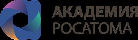 Академия Росатома