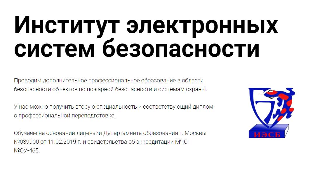 (c) I-e-s-b.ru