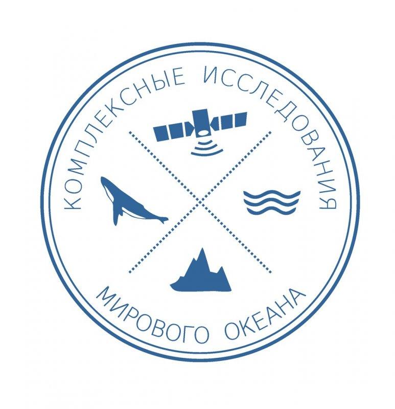 Конференция в Севастополе: Комаплексное исследование морей и океанов