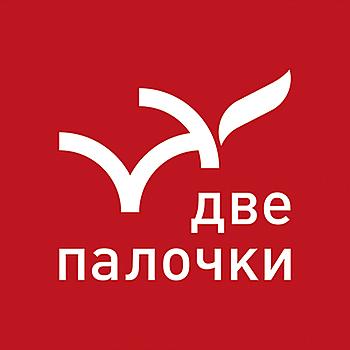 Завод НИССАН мануфактуринг рус