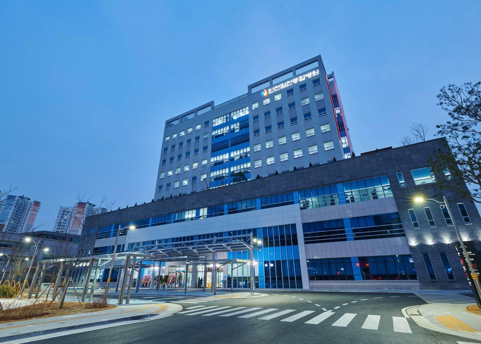 Многопрофильная клиника Химчан в Южной Корее