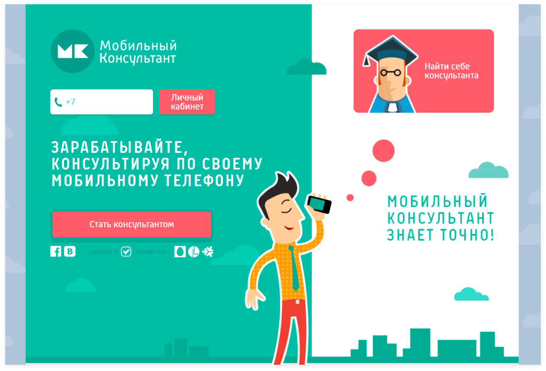 Сервис уже работал инабирал пользователей. Нонетак быстро, как хотелось создателям | SobakaPav.ru