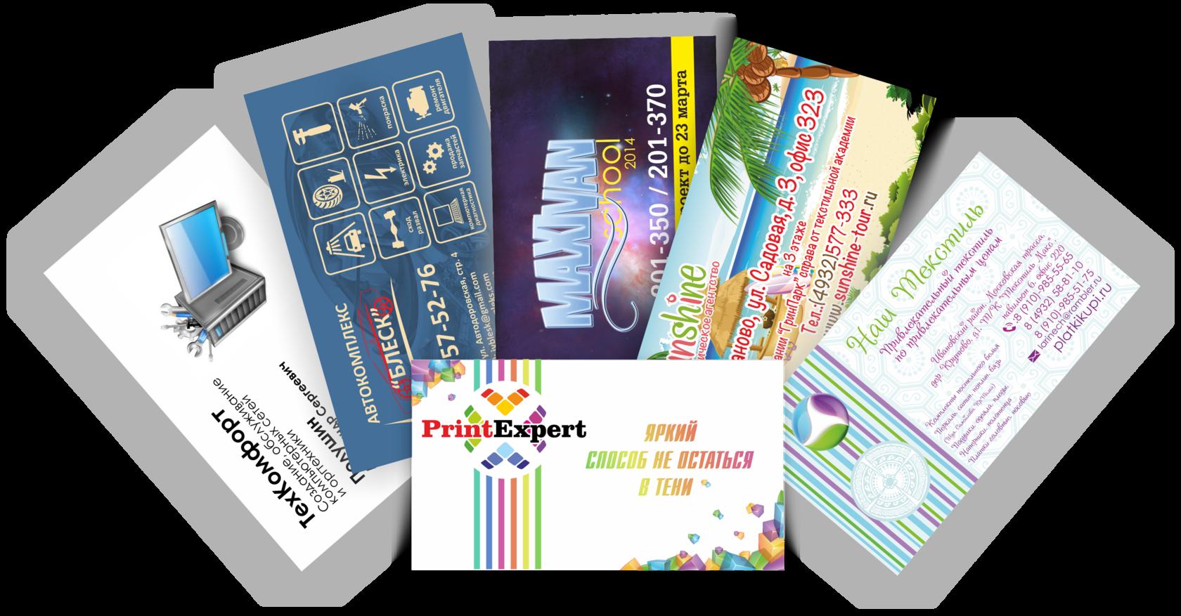Визитки открытки плакаты