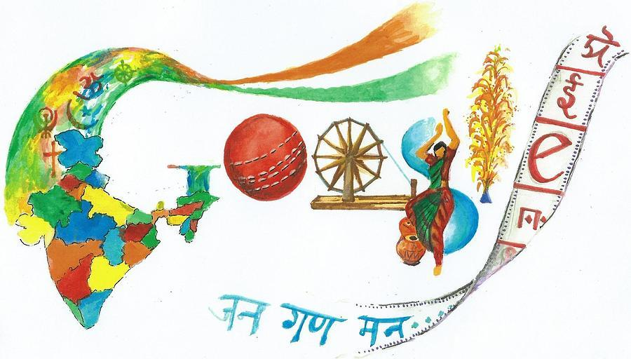 essay on india unity in diversity Essays - largest database of quality sample essays and research papers on unity in diversity.