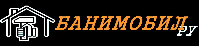 ТУСМАН
