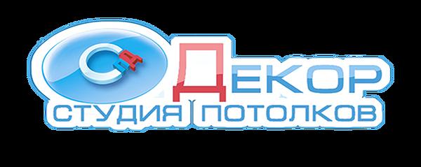 Натяжные потолки Смоленск