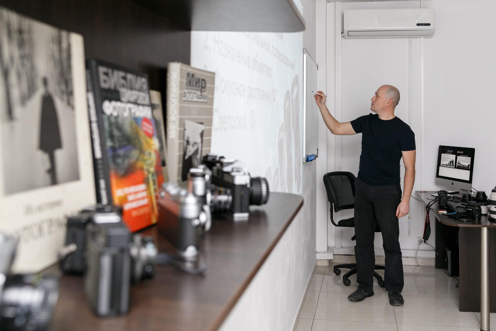 около курсы фотографа для начинающих в москве недорого объявления фото для