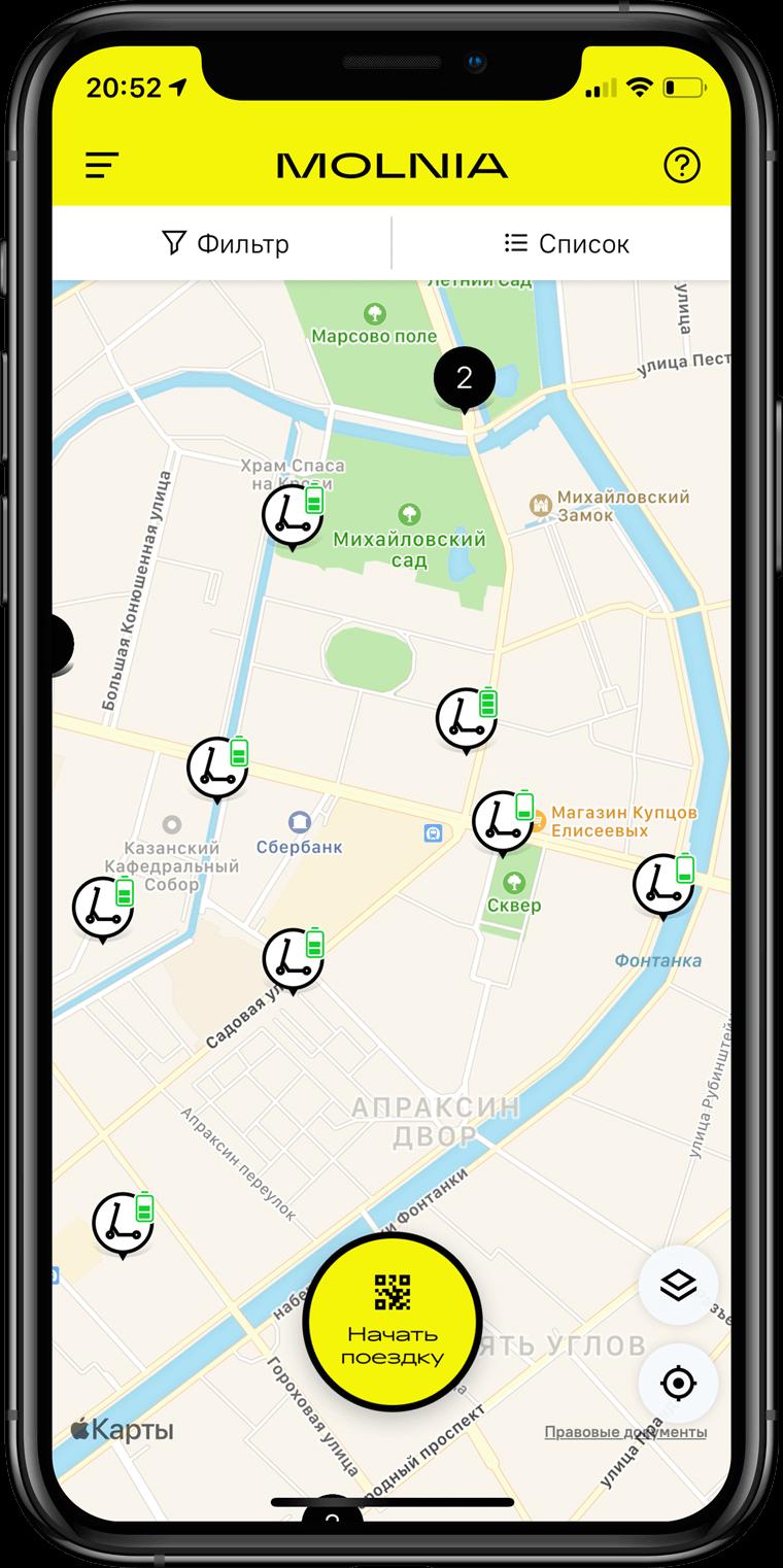 Кикшеринг мобильное приложение