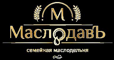 Маслодавъ