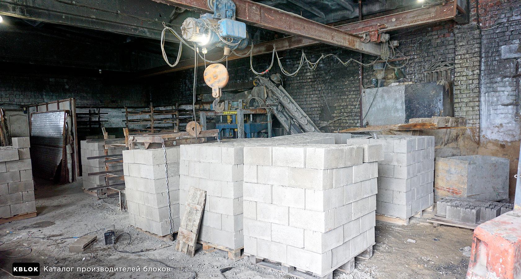 производство керамзитобетонных блоков на Ишлейском шоссе
