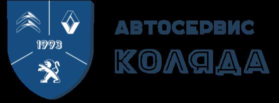 """Сеть автосервисов ООО """"Коляда"""""""