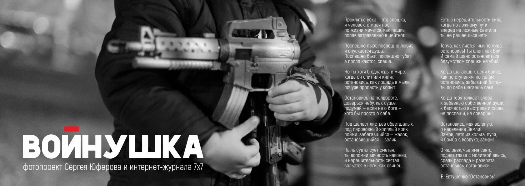 квартир Москва-Сити проклятие века это спешка евтушенко прогноз: декабрь