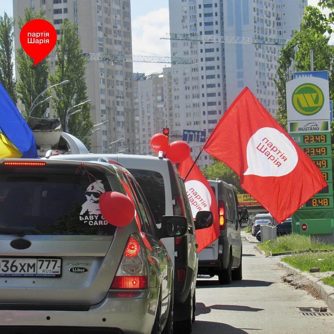 Автопробег Партии Шария на День Победы  - фото