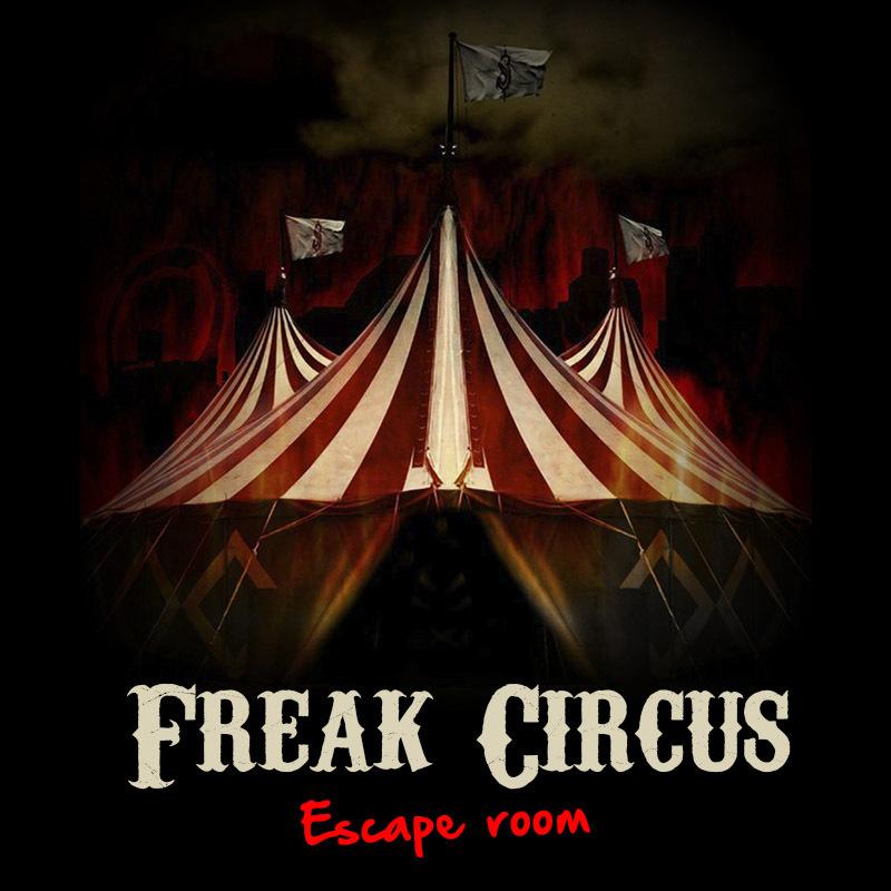 Room Freak