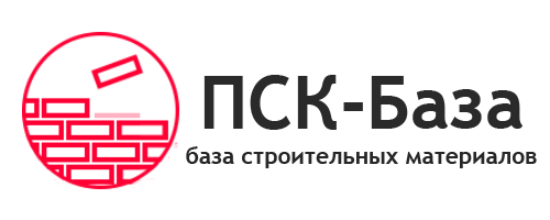 ПСК-База