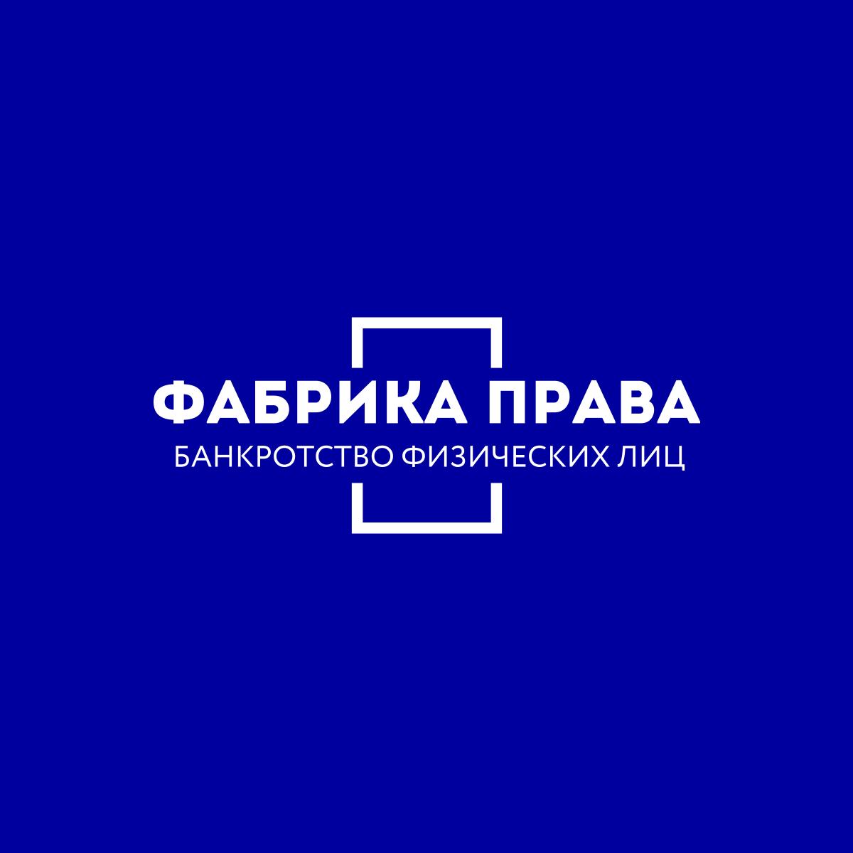 банкротство физических лиц белгород