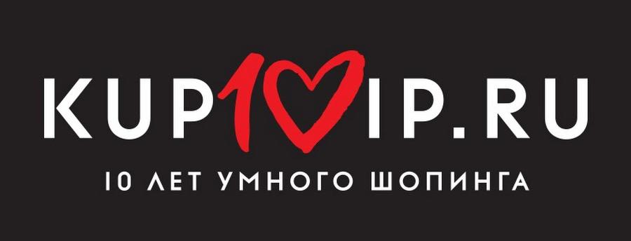 6361c97e2c5f7 ЧЕРНАЯ ПЯТНИЦА [2019] в Kupivip 🎃 - акции, скидки, распродажи в интернет- магазине в ноябре