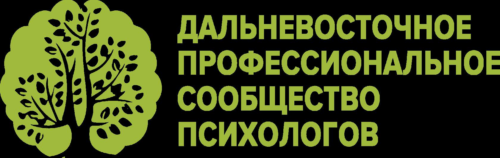 двпсп