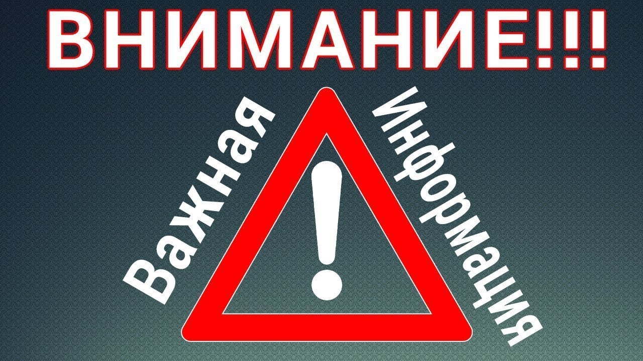 Внимание собственникам гаражей на территории ГП г.Ишимбай!