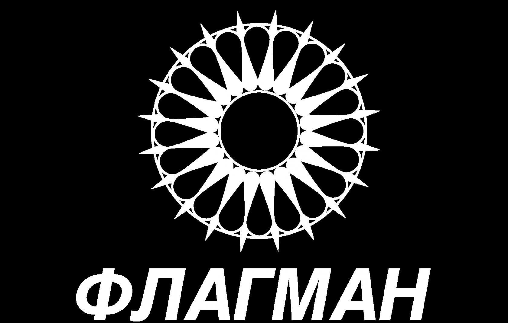 Электрообогрев