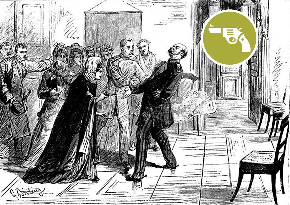 иллюстрация: Le Monde illustré (1878)