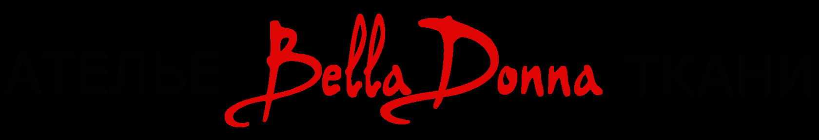 Ателье Belladonna