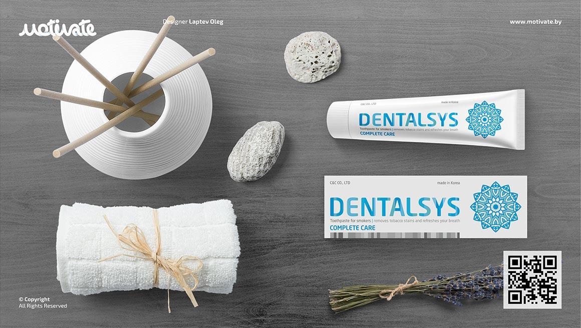 Дизайн зубных паст «Dentalsys»