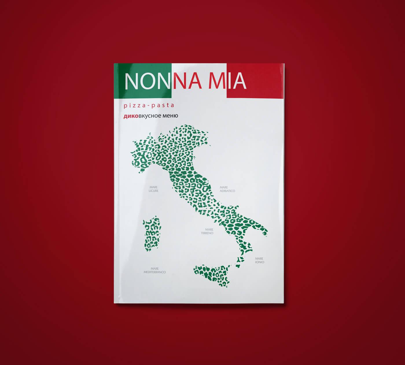 Дизайн обложки меню – Дико вкусное меню – Итальянский ресторан «Нонна Миа»