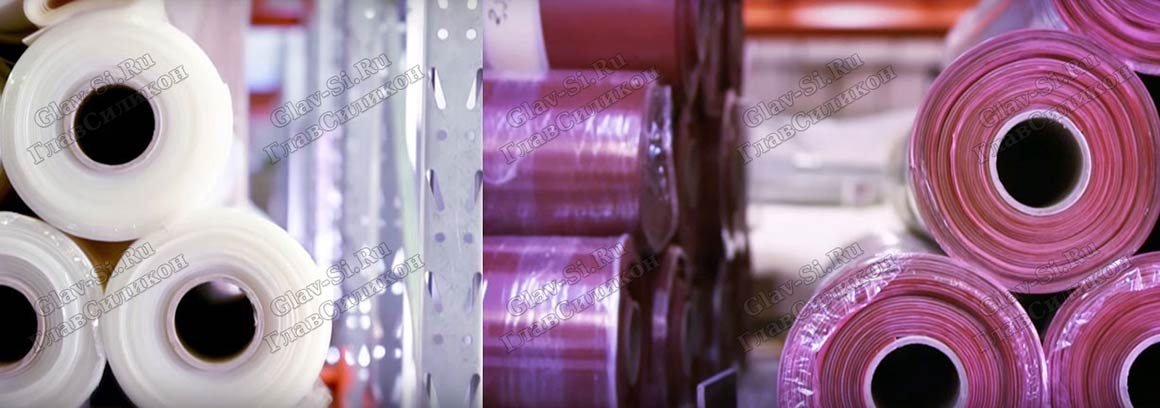 glavsilikon-silikonovaya-rezina-rulonnaya