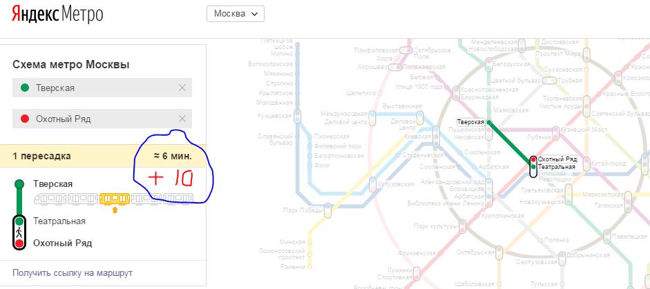 Сбербанка яндекс метро москва схема познакомиться приемами формирования