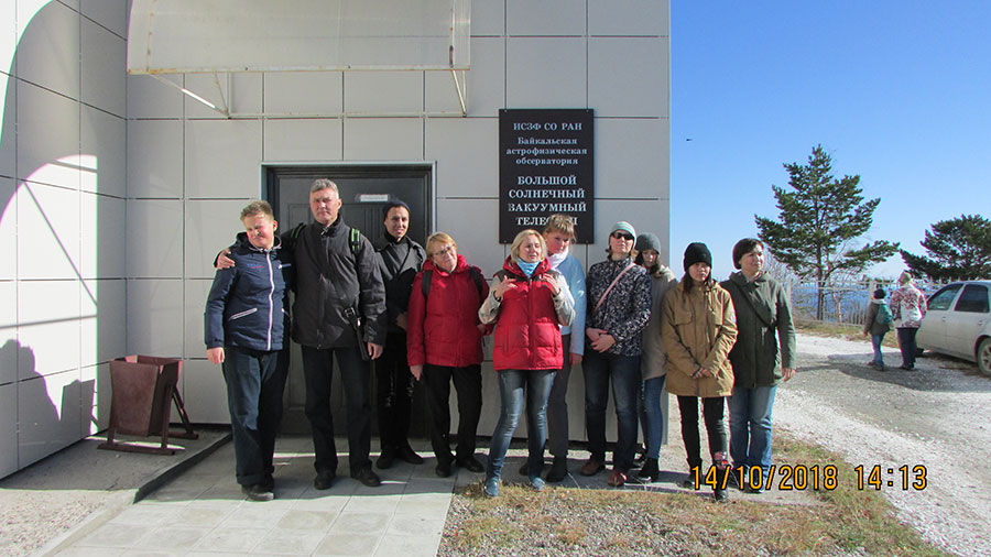 Посещение обсерватории совместно с родителями