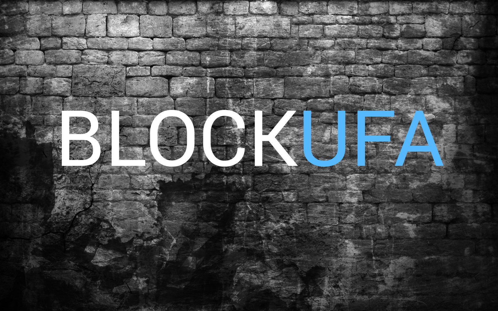 (c) Block-ufa.ru