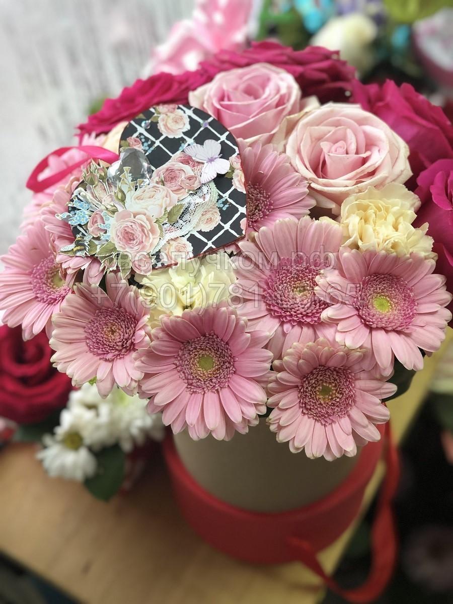 Доставка цветов серпухове