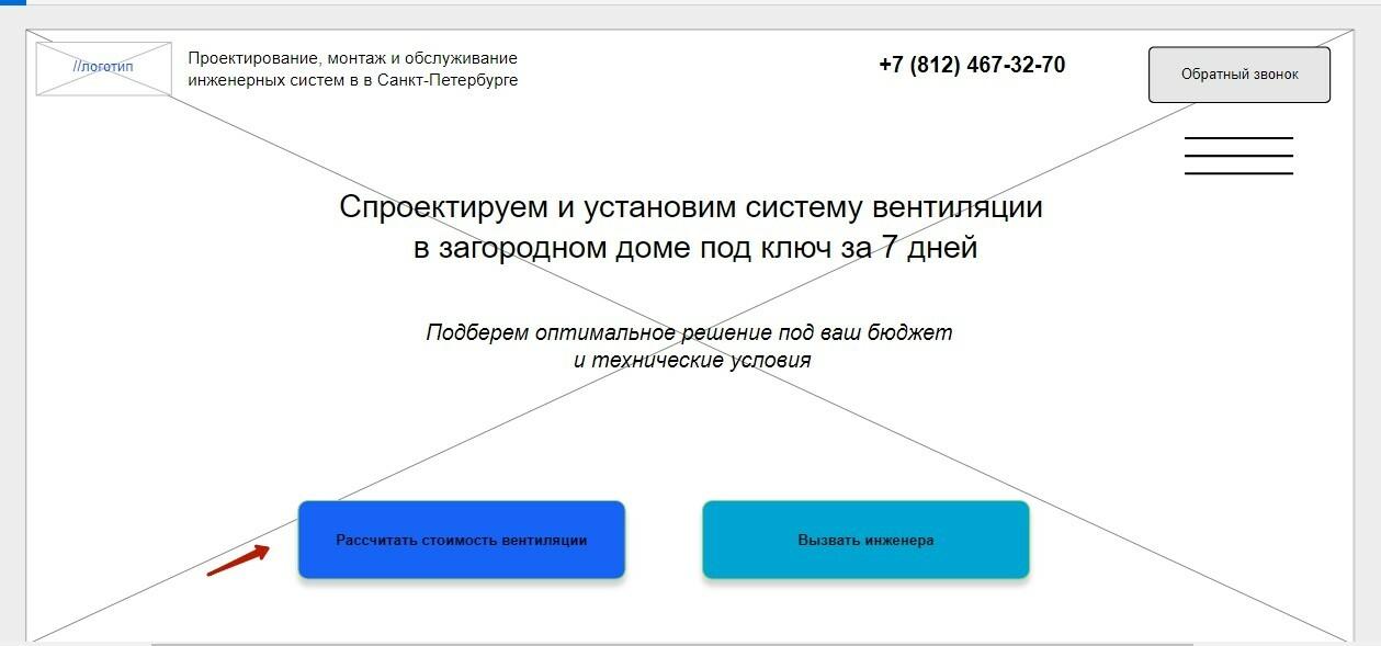 сайт квиз пример