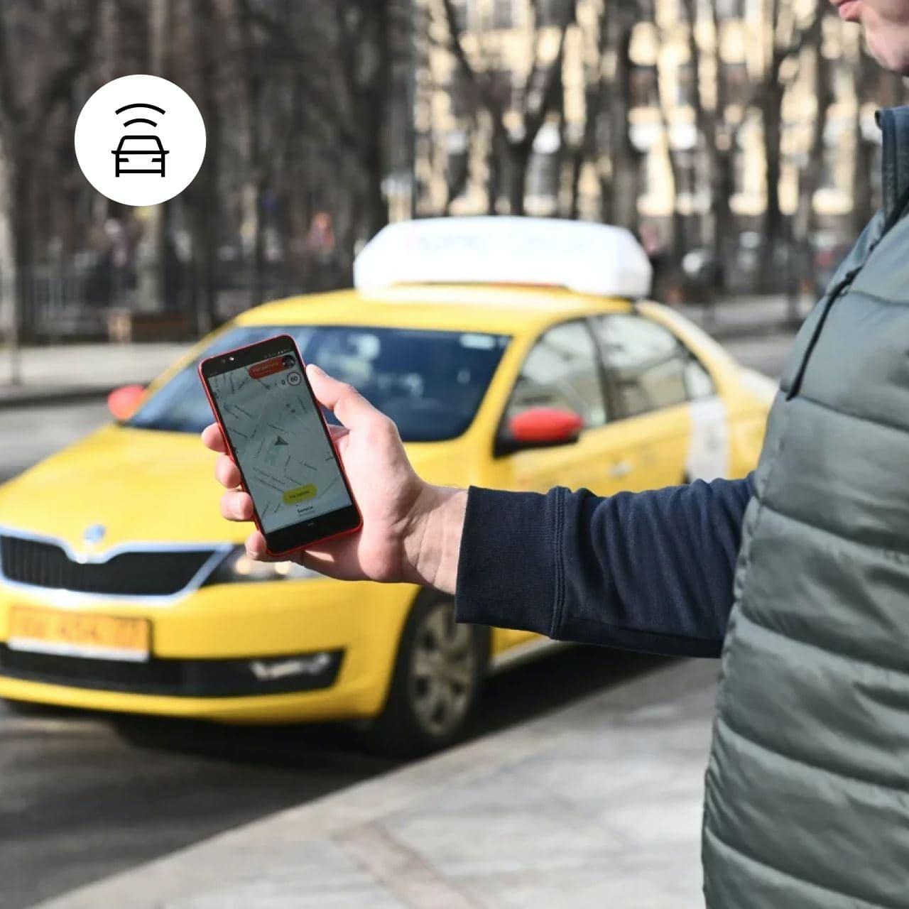 платная подача +в яндекс такси