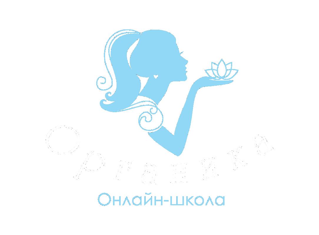 """""""ОРГАНИКА"""" онлайн школа"""
