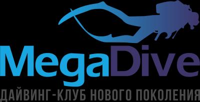 MegaDive