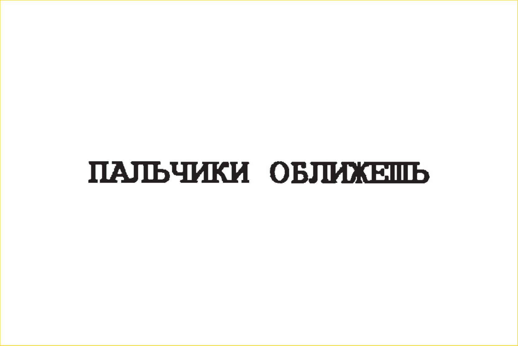KFS слоган