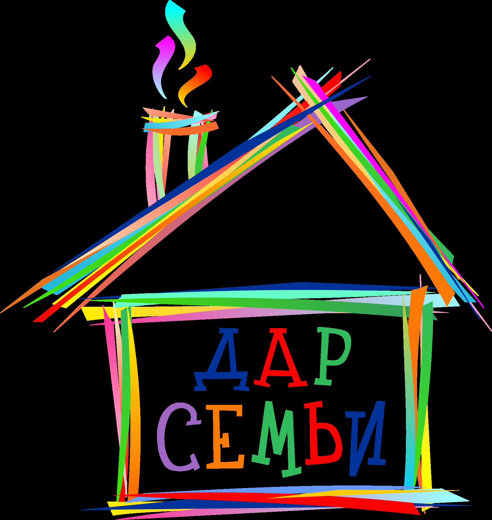"""Детский социально-реабилитационный центр """"Дар Семьи"""""""