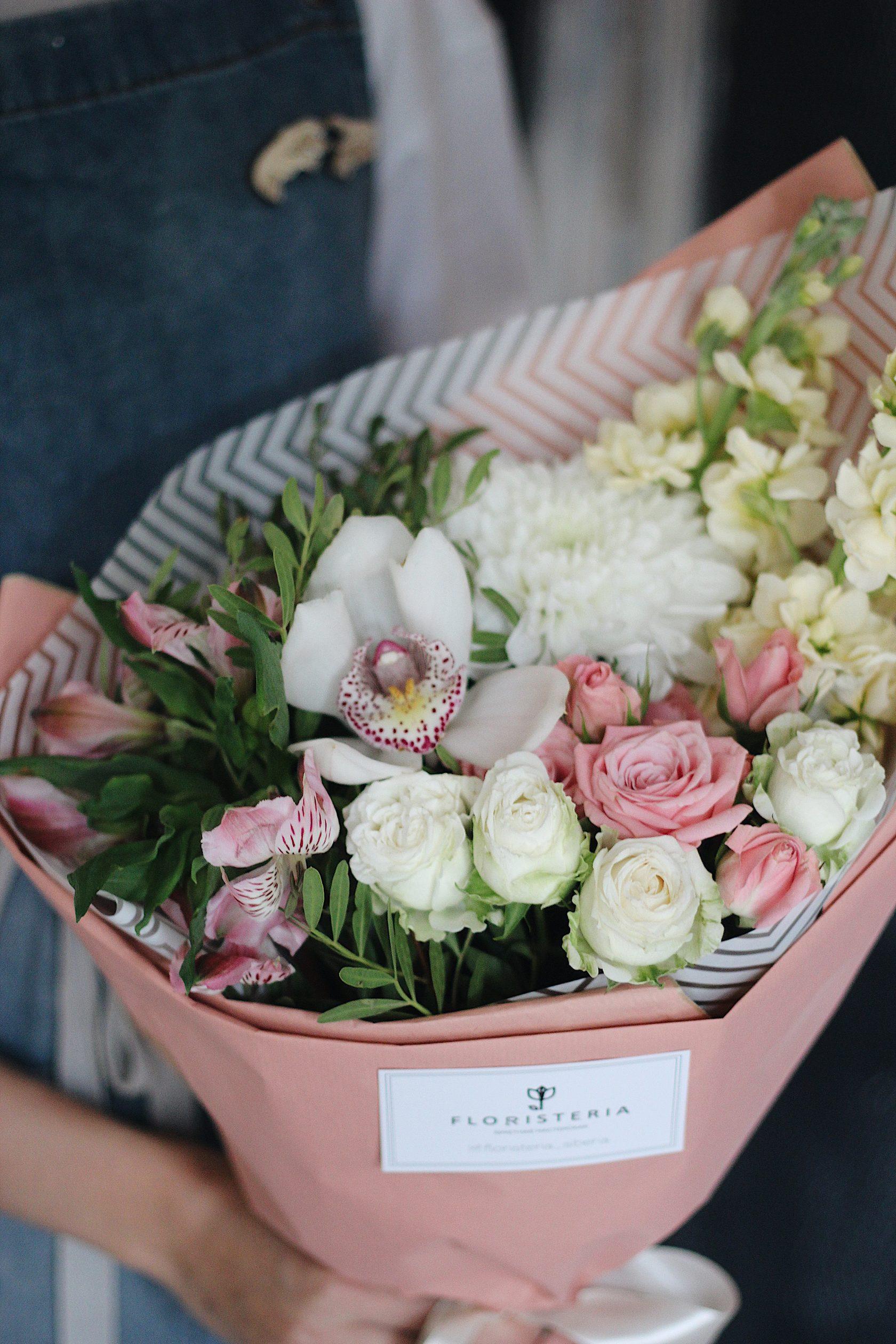 Лет, доставка цветов в новосибирске цена