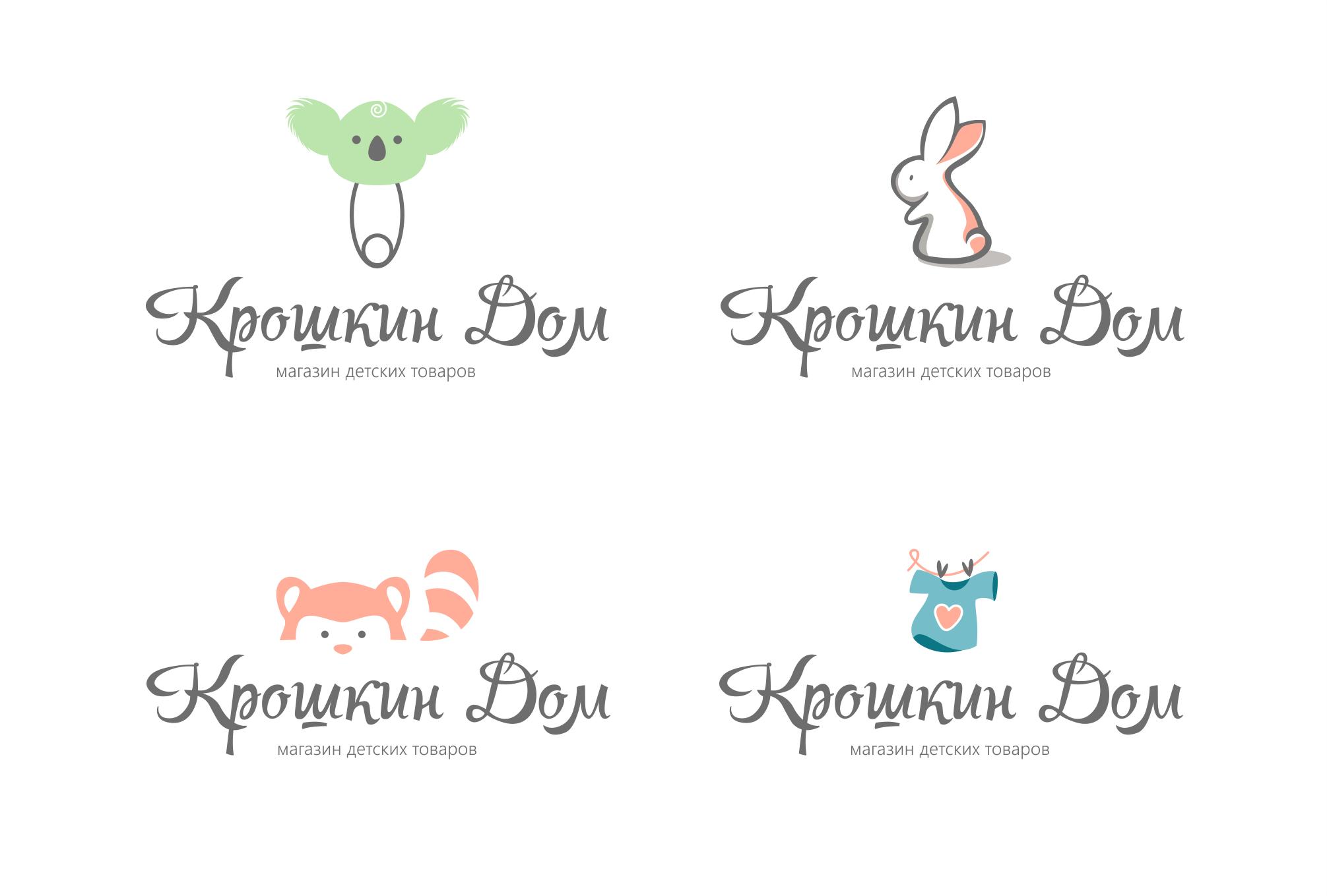 Как сделать логотип в интернет магазин визитка создание сайтов psd
