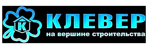 ТК Клевер