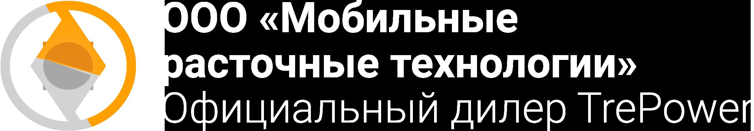 ООО «Мобильные  расточные технологии»