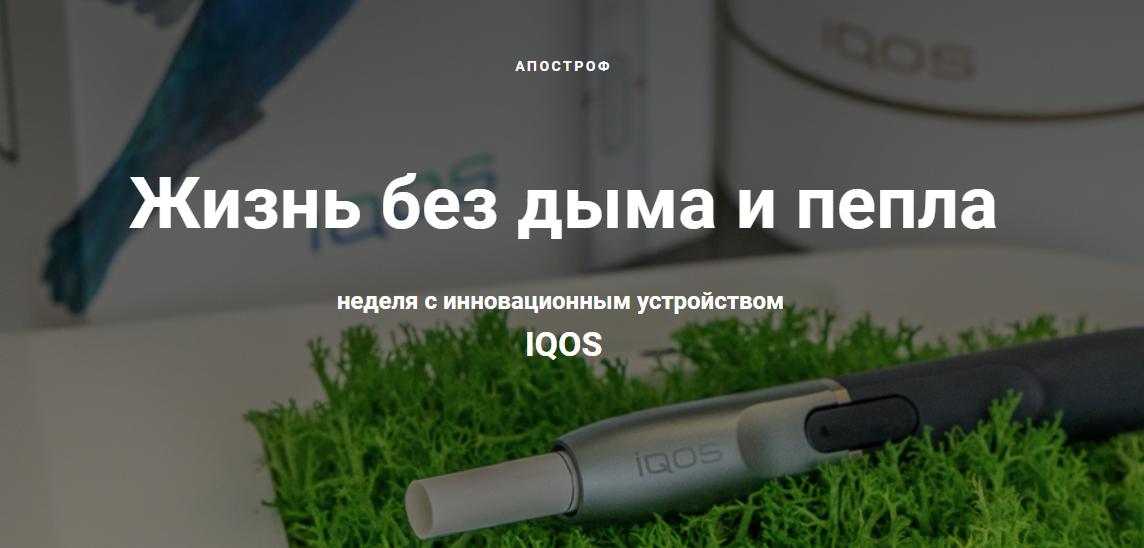 Где купить сигареты без дыма электронные сигареты купить в витебске