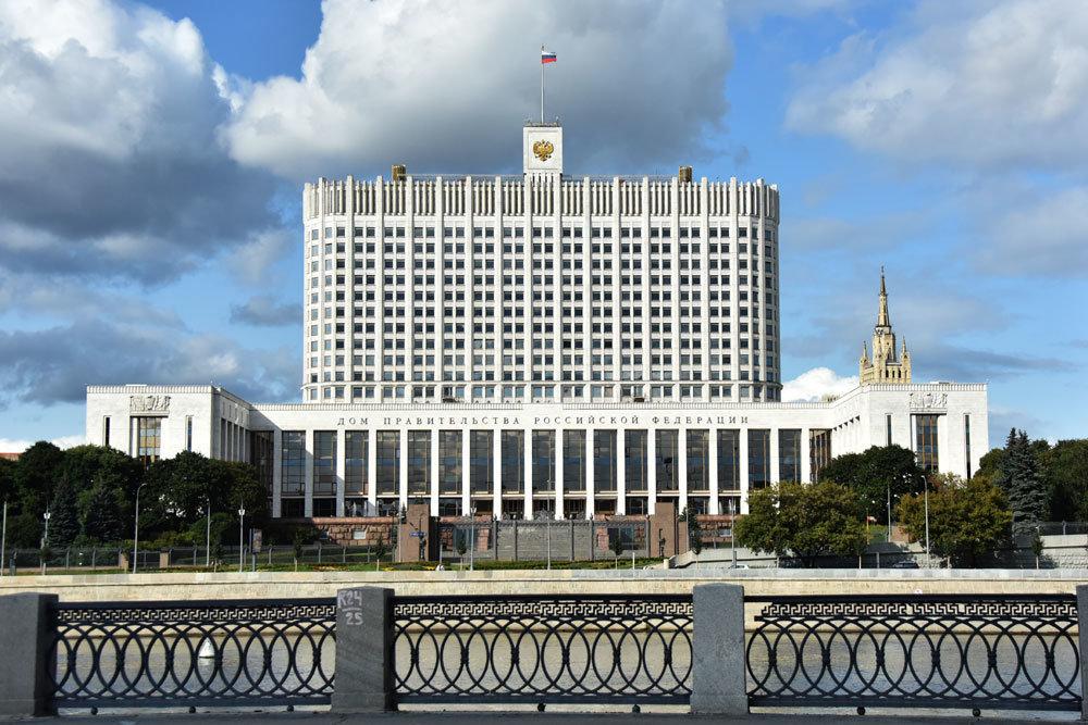 Опубликовано первое Распоряжение Правительство о развитии ВИЭ до 2035 года