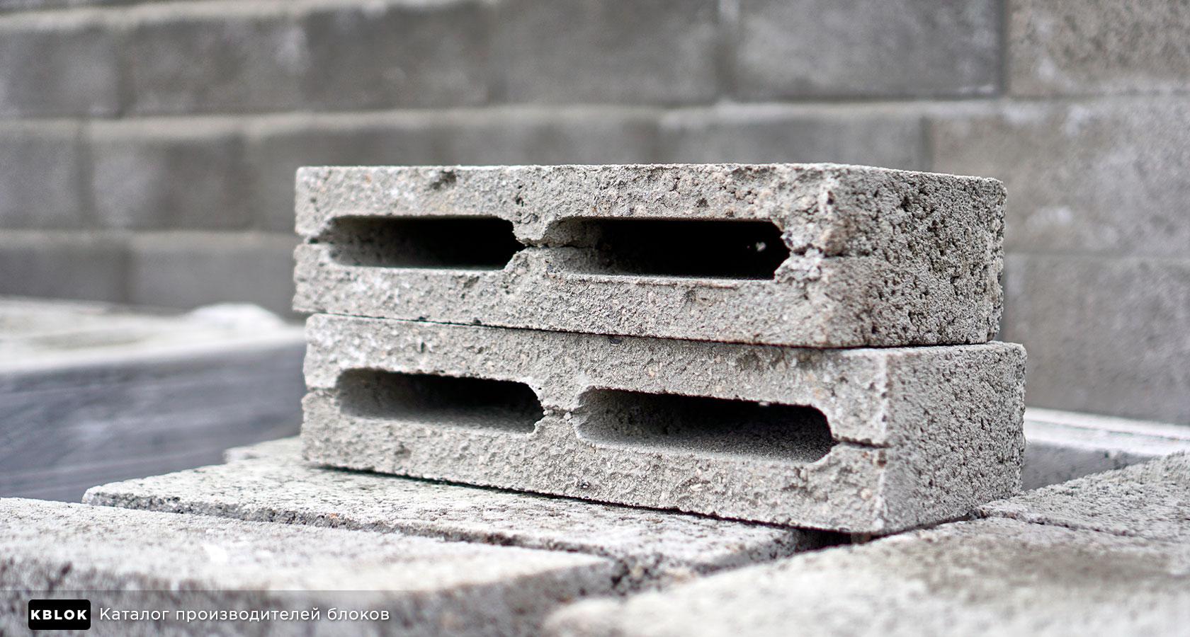 перегородочные керамзитные блоки