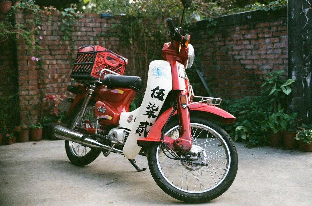 Пример фотографии на фотоплёнку Fujicolor C200
