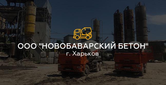 224 завод бетон
