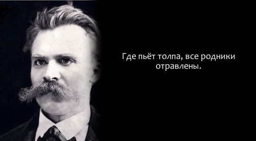Ницше, сила воли, Заратустра, Даллакян лекции, Даллакян семинар, Даллакян лекция, Даллакян тренинг, Даллакян тренинги, редкие лекции на русском, редкие лекции, даллакян карлен, эмоциональный интеллект уфа, профессор даллакян