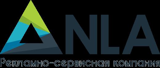 ТОО «New Line Advertising»
